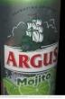 Piwo smakowe Argus Mojito